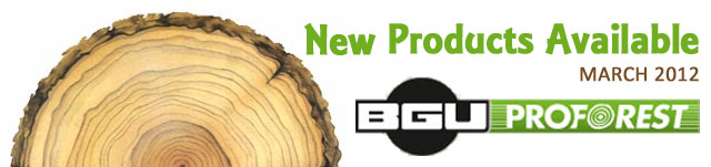 bgu new products available